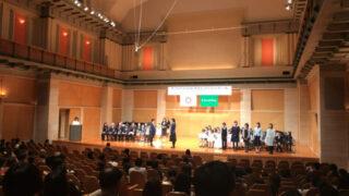 埼玉ピアノコンクール表彰式