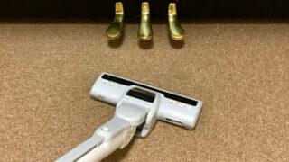 防音室の掃除