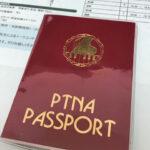 ピティナパスポート