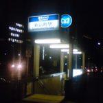 メトロ新富町駅