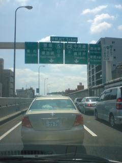 首都高渋滞