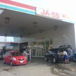 農協のガソリンスタンド