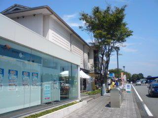 日本平サービスエリア