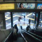 恵比寿駅出口