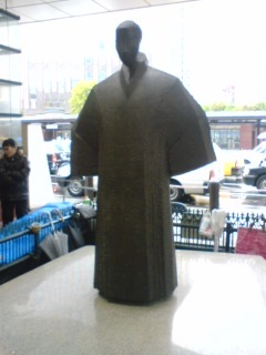横浜駅前彫刻「魁の舞」