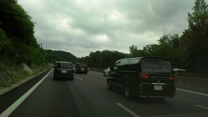 渋滞の東名高速